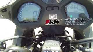getlinkyoutube.com-Honda CBR650F Top Speed Test by FRM