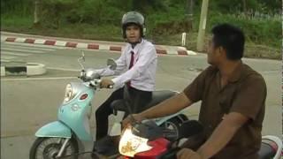getlinkyoutube.com-คลิปรณรงค์  ขับขี่ปลอดภัย