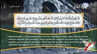 getlinkyoutube.com-القارئ المغربي عبد المجيب بنكيران HD - الحزب 4