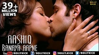 getlinkyoutube.com-Aashiq Banaya Aapne Full Movie | Hindi Movies Full Movie | Hindi Movie | Emraan Hashmi Movies
