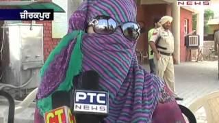 getlinkyoutube.com-Zirakpur girl - PTC News
