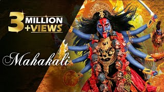 Mahakali full Title Song | Mahakali... Ant Hi Aarambh Hai | Download Link In Description |