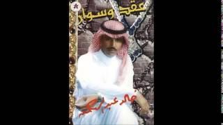 getlinkyoutube.com-لوعتي - خالد عبدالرحمن