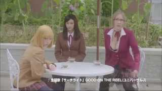 getlinkyoutube.com-Prison School Live Action Trailer 3