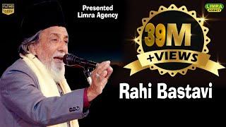 getlinkyoutube.com-Rahi Bastawi Nizamat Mehshar Faridi Natiya Mushaira Saidanpur Barabanki 18 2015 HD India
