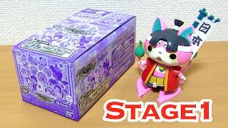 getlinkyoutube.com-コンプまで残り2種!!妖怪ウォッチ 妖怪メダルU stage1 BOX開封!! Part3 Yo-kai Watch