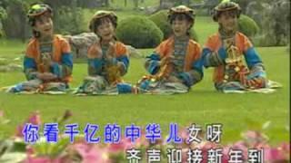 getlinkyoutube.com-four golden princess 四千金