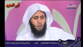 getlinkyoutube.com-لحظة الختام في قناة الوطن مع نايف الصحفي ومنصور السالمي