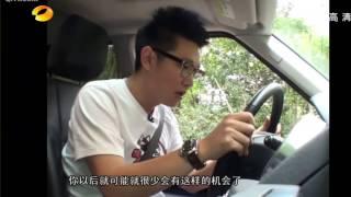 getlinkyoutube.com-综艺 最高档之路虎家族 越野PK赛