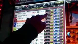 【スターホース3 】一撃1000万枚超獲得の瞬間【超ハードベット】