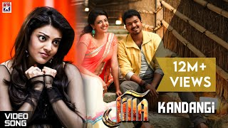 getlinkyoutube.com-Kandangi Full Song - Jilla Tamil Movie | Vijay | Kajal Aggarwal | Imman | Shreya Ghoshal