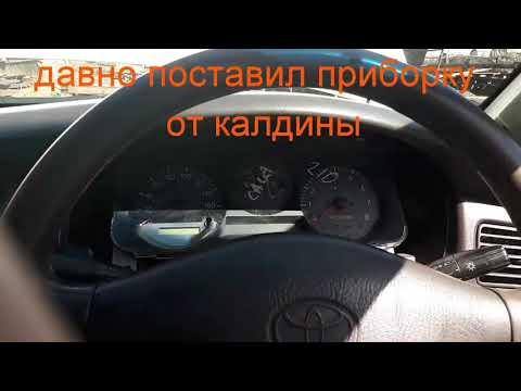 Переделка панели приборов от калдины 210 на Toyota Corona 1 часть