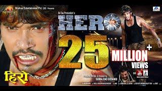 HERO | Super hit Bhojpuri Movie HD | Pravesh Lal Yadav, Shubhi Sharma