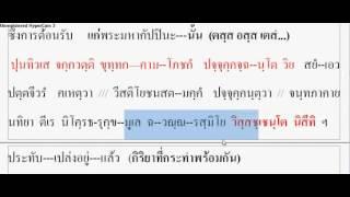 getlinkyoutube.com-๒๗ ภาค ๔ เรื่อง พระมหากัปปินะ ตอน ๒๗ 2014 09 06