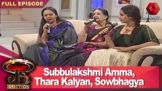 JB Junction - Subbulakshmi Amma, Thara Kalyan, Sowbhagya Venkitesh | 3rd February 2018 |Full Episode