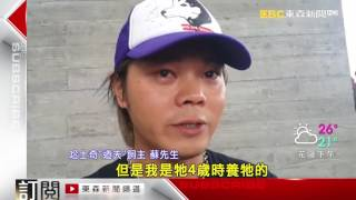 getlinkyoutube.com-「狗跑不動 我來跑」 主人抱病犬參賽 含淚抵終點