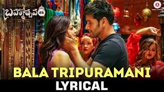 Bala Tripuramani - Lyrical Video   Brahmotsavam   Mahesh Babu   Kajal Aggarwal   Samantha