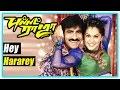 Bullet Raja Tamil movie | scenes | Hey Hararey song | Sayaji Shinde and Avinash get bail