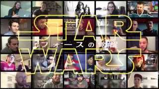 getlinkyoutube.com-Star Wars VII - The Force Awakens Official Japanese Trailer (Reactions Mashup)