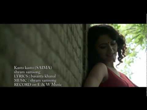 Kasto kasto hune raichha.......by shyam samsong from album Saima...