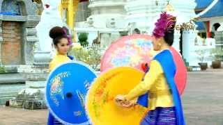 getlinkyoutube.com-รำไทย ฟ้อนที โดย ไอยรัศมิ์