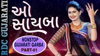 getlinkyoutube.com-Kinjal Dave LIVE 2016 | O SAYABA | Non Stop | Gujarati Live Garba 2016 | Navratri Garba | 1080p