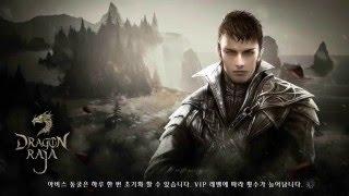 getlinkyoutube.com-모바일RPG 드래곤라자M 정예 7-4 클리어