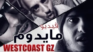 مايدوم .. كلاش Westcoast G.Z (Official Video)