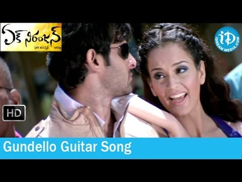 Ek Niranjan Movie Songs - Gundello Guitar Song - Prabhas - Kangna Ranaut - Mani Sharma Songs
