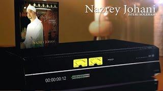 Nazrey Johani - Isteri Solehah (Official Lyric Video)