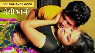 Desi Bhabhi Video | Dudh Wali bhabhi | Latest Hindi Short Movie