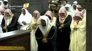 Day 2 - Full Taraweeh Makkah 2018 - Ramadan 1439 AH - Recite Quran 2:158 -  w/ English Subtitle