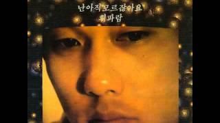 getlinkyoutube.com-이문세 - 소녀
