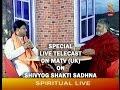 ShivYog ~ Moments with Babaji UK TV MA TV