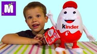 getlinkyoutube.com-Киндерино большое яйцо с сюрпризом распаковка Giant Kinder Surprise with surprise toys unboxing