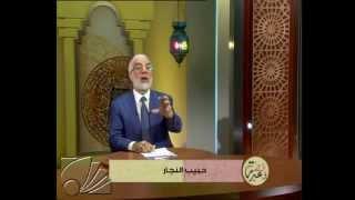 getlinkyoutube.com-قصة مؤمن (سورة يس) - الشيخ عمر عبد الكافي