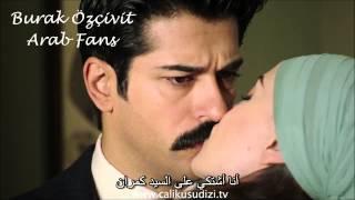getlinkyoutube.com-طائر النمنمة إعلان الحلقة 30 و الأخيرة مترجم عربي