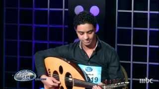 getlinkyoutube.com-Arab Idol - تجارب الاداء - أحمد جمال