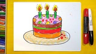 getlinkyoutube.com-Как нарисовать Торт, Урок рисования для детей от 3 лет | Раскраска для детей