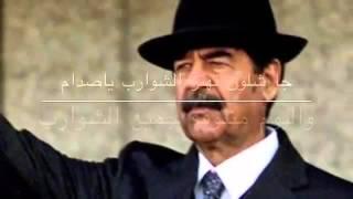 getlinkyoutube.com-ابشرك ماعاد فيهم شوارب ( قصيدة )
