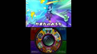 getlinkyoutube.com-妖怪ウォッチ VS イカカモネ議長 (第2形態)