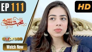 Pakistani Drama | Mohabbat Zindagi Hai - Episode 111 | Express Entertainment Dramas | Madiha