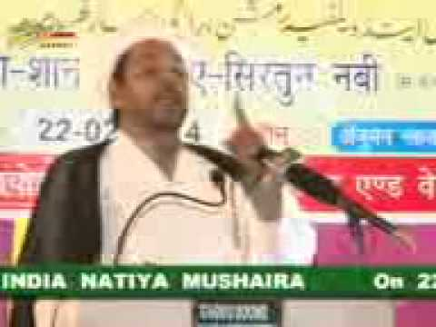 21 ALVIDAI TAQREER ALL INDIA NATIYA MUSHAIRA RANCHI JHARKHAND INDIA By GRAFH AGENCY