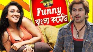 Jeet Comedy Scenes|| Jeet- Rituparna Funny Fight || Funny Bangla Comedy