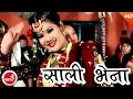 New Nepali Kauda Song | Sali Bhena - Hemanta Ale & Amrita Lungeli Magar | Ft.Rina Thapa MagarBikash