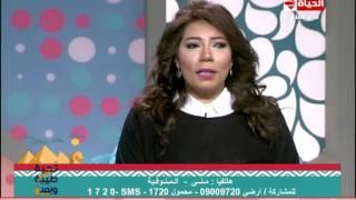 """تحية طيبة وبعد - """" الفنانة إيمان السيد - الشيف حسن حسونة """" - حلقة الأربعاء 29-3-2017"""