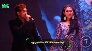 getlinkyoutube.com-ေရႊထူး ႏွင့္ Miss NOW HOW အလွမယ္မ်ား - Shwe Htoo & Miss Myanmar
