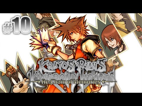 Kratos plays Re: Chain of Memories Part 10: AH MY TOOTH!