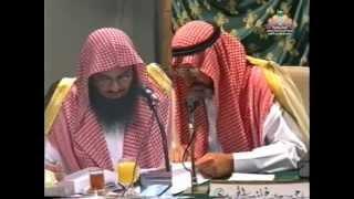 getlinkyoutube.com-مناقشة أ.د حسين الجبوري لرسالة الدكتوراة للشيخ سعود الشريم