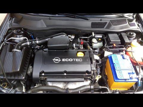 Не глохнет двигатель при выключенном зажигании Opel Astra G 2003 1,6 РЕШЕНИЕ ПРОБЛЕМЫ В ОПИСАНИИ